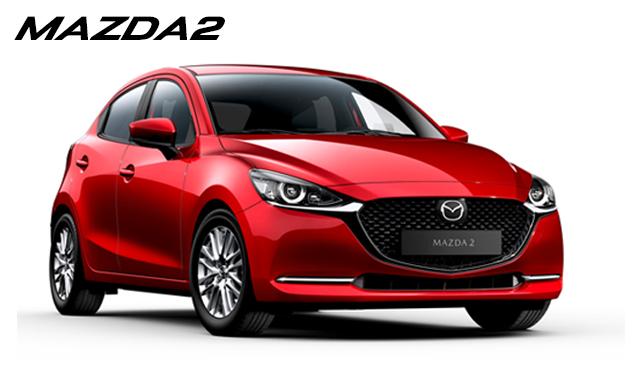 Oplev den nye Mazda2 i en af vores Mazda forretninger i Storkøbenhavn